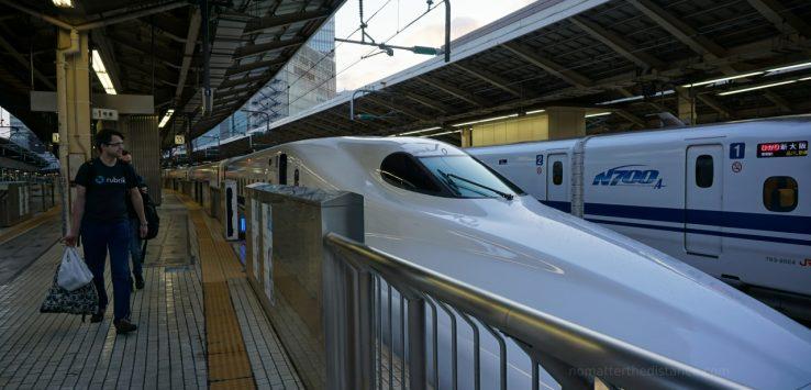 Weekend w Kioto - shinkansen