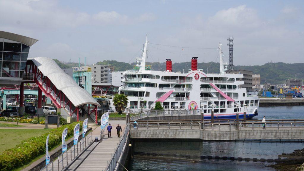 Prom na Sakurajima z Kagoshima
