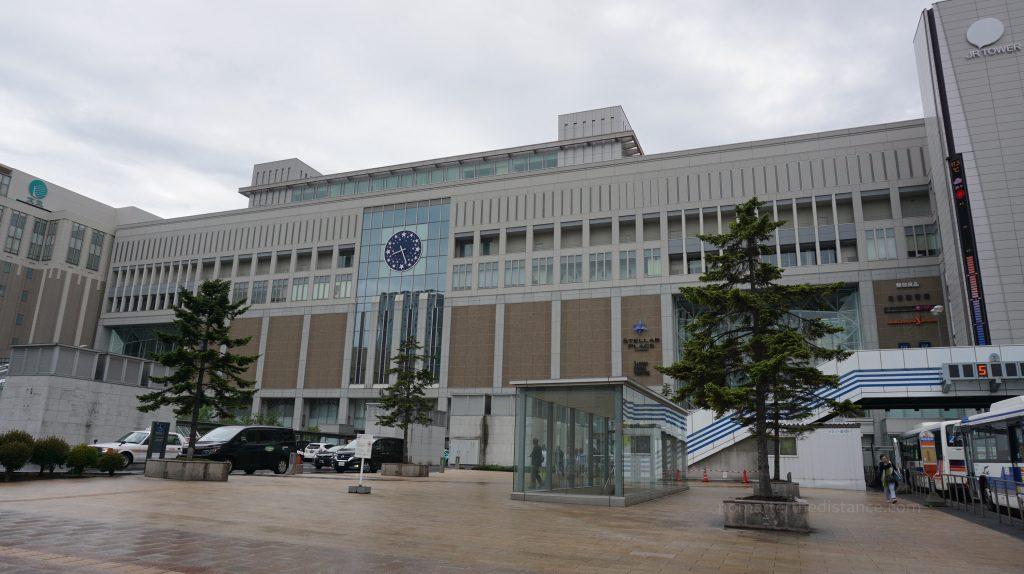 Sapporo - główna stacja kolejowa