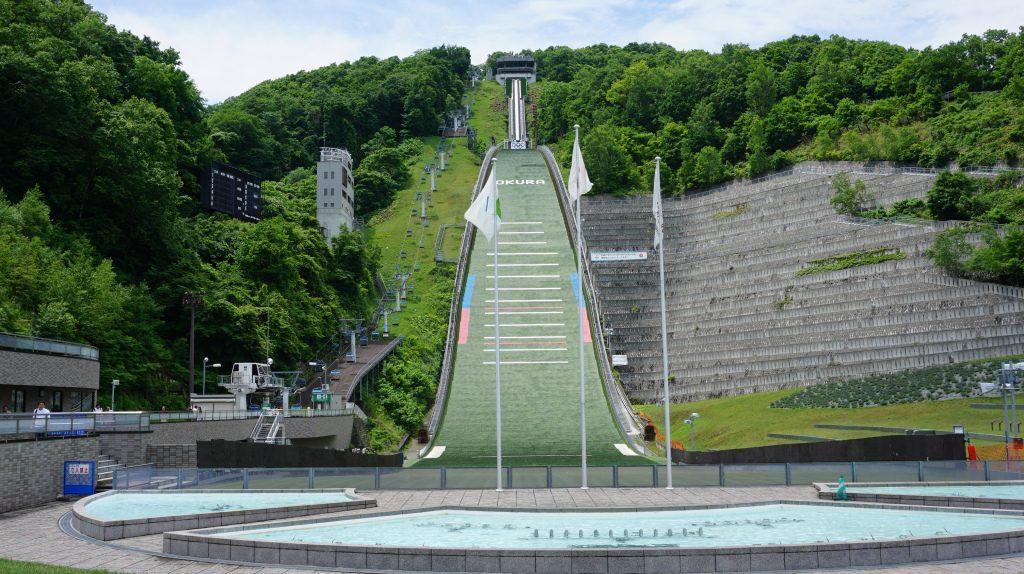 Skocznia narciarska w Sapporo