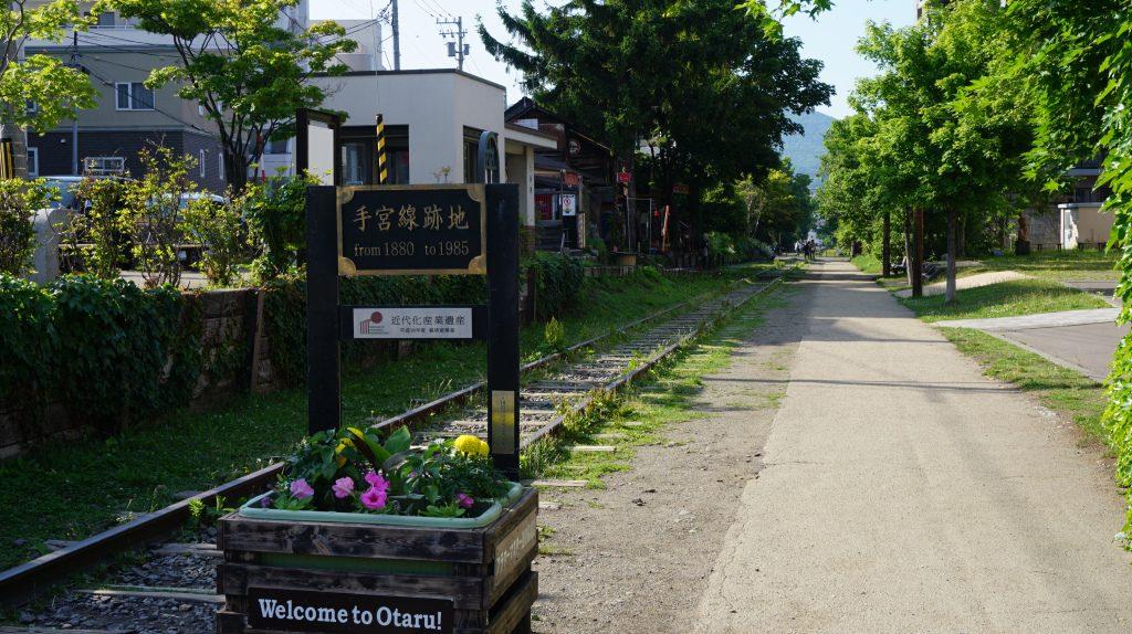 Sapporo i Otaru - była stacja kolejowa oraz tory w XIXw.