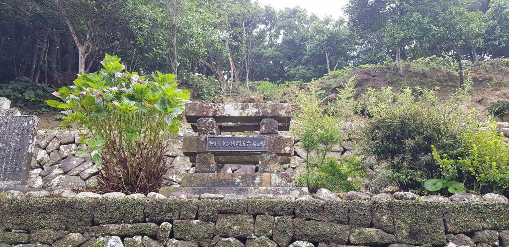 Wyspy Goto - Arikawa - Kościoł Kashiragashima