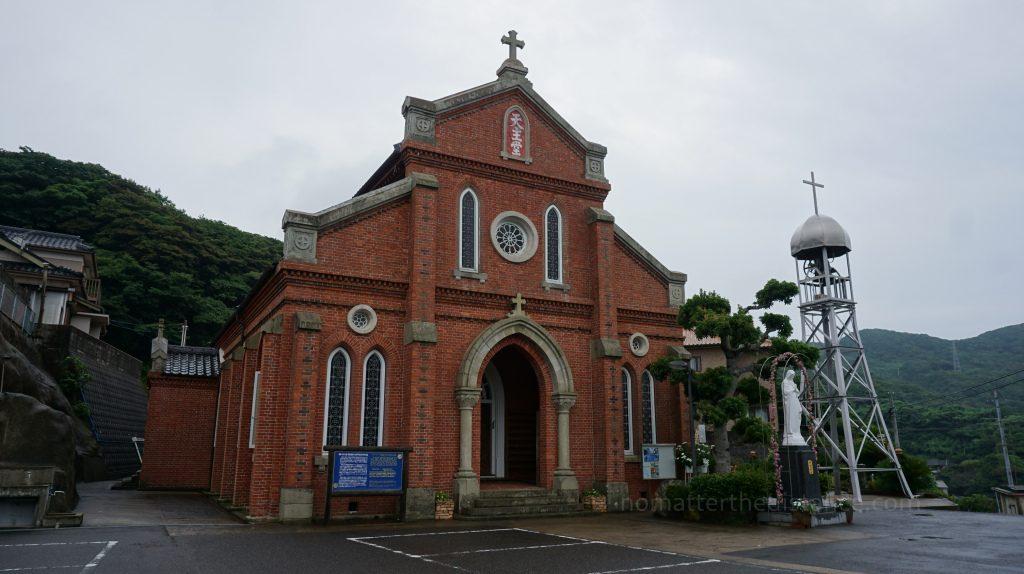 Wyspy Goto - Kościół Aosagaura