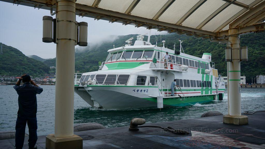 High-speed ferry - Nagasaki - Wyspy Goto